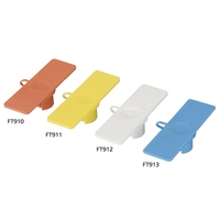 Colored Cable ID Tags 1.59 x 5.08 cm